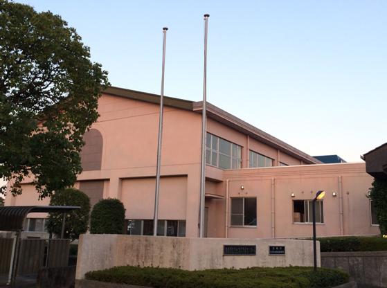 生目台地区交流センター