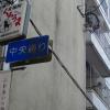 宮崎市の中心繁華街中央通りの画像と情報